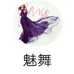 魅舞直播app