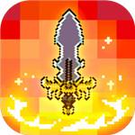 龙与勇士破解版下载